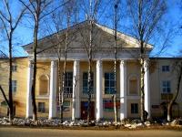 Ivanovo, Oktyabrskaya st, house22
