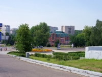 Ivanovo, Sheremetievsky Ave, house 53. office building