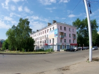 Ivanovo, Ave Sheremetievsky, house 57. Apartment house