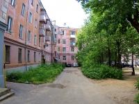 Ivanovo, Sheremetievsky Ave, house 57. Apartment house