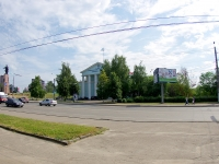 Ivanovo, Ave Sheremetievsky, house 58. office building
