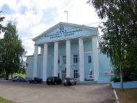 """Ivanovo, office building """"Союз промышленников и предпринимателей"""", Sheremetievsky Ave, house 58"""