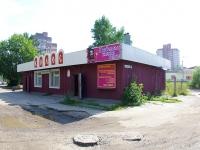 Ivanovo, Sheremetievsky Ave, 房屋 70. 商店