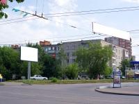 Ivanovo, Ave Sheremetievsky, house 72А. Apartment house