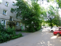 Ivanovo, Sheremetievsky Ave, 房屋 72А. 公寓楼