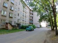 Ivanovo, Sheremetievsky Ave, house 72Б. Apartment house