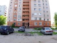 Ivanovo, Sheremetievsky Ave, 房屋 72В. 公寓楼