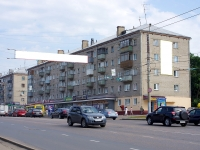 Ivanovo, Ave Sheremetievsky, house 72. Apartment house