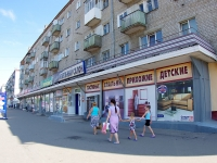 Ivanovo, Sheremetievsky Ave, 房屋 72. 公寓楼