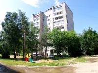 Ivanovo, Ave Sheremetievsky, house 74А. Apartment house