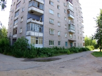 Ivanovo, Sheremetievsky Ave, house 74Б. Apartment house