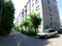 Ivanovo, Sheremetievsky Ave, house 74. Apartment house