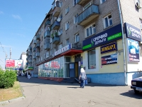Ivanovo, Ave Sheremetievsky, house 74. Apartment house