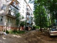 Ivanovo, Sheremetievsky Ave, house 82А. Apartment house