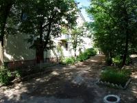 Ivanovo, Sheremetievsky Ave, 房屋 82. 公寓楼