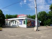 Ivanovo, Ave Sheremetievsky, house 83А. cafe / pub