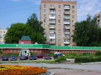 Ivanovo, Sheremetievsky Ave, house 83. bank