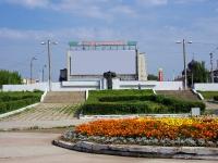 "Ivanovo, 电影院 ""Современник"", Sheremetievsky Ave, 房屋 85"