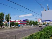 Ivanovo, Sheremetievsky Ave, house 89. store