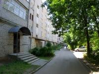 Ivanovo, Sheremetievsky Ave, 房屋 91. 公寓楼