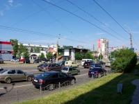 """Ivanovo, cafe / pub """"McDonald`s"""", Sheremetievsky Ave, house 93"""