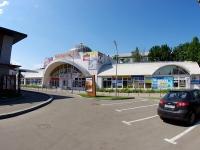 "Ivanovo, shopping center ""Кристалл"", Sheremetievsky Ave, house 95"