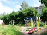 Ivanovo, Sheremetievsky Ave, house 117. Apartment house