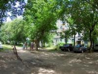 Ivanovo, Sheremetievsky Ave, 房屋 141. 公寓楼