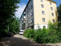 Ivanovo, Sheremetievsky Ave, house 151. Apartment house