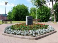 Ivanovo, Ave Sheremetievsky. public garden