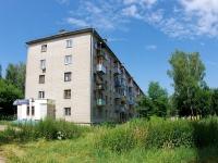 Ivanovo, Genkinoy st, house 33. Apartment house
