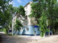 Иваново, улица Генкиной, дом 35. многоквартирный дом