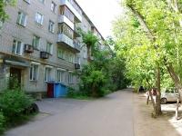 Ivanovo, Genkinoy st, house 35. Apartment house