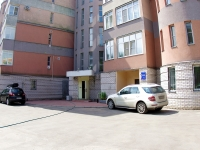 Ivanovo, Genkinoy st, house 39. Apartment house