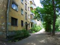 Ivanovo, Genkinoy st, 房屋 58. 公寓楼