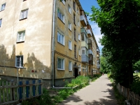 Ivanovo, Genkinoy st, house 60. Apartment house