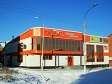 Commercial buildings of Bratsk