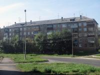Братск, Депутатская ул, дом 5