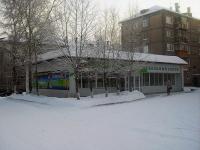 ,  , house 2А. 商店