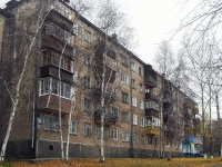 Братск, Космонавтов б-р, дом 34