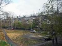 Братск, Космонавтов б-р, дом 38