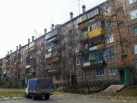 Братск, Космонавтов б-р, дом 46