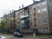 Братск, Космонавтов б-р, дом 50