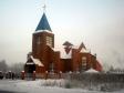 Bratsk,  , house6