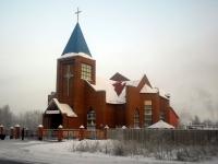 Братск, церковь Благодать во Христе, улица Энгельса, дом 6