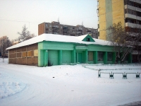Bratsk,  , house 11.