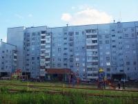 Братск, Крупской ул, дом 1