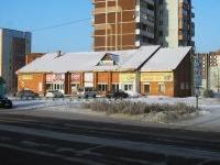 ,  , house 7А. 商店