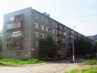 Братск, Крупской ул, дом 10