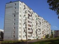 Братск, Крупской ул, дом 32